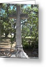 Bonaventure Cross Greeting Card