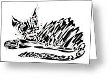 Bonifacy Cat Greeting Card