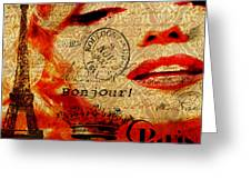 Bonjour Marilyn Greeting Card