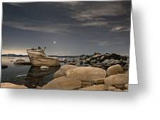 Bonsai Rock With Venus And Mars Greeting Card