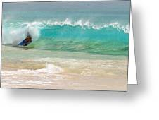 Boogie Board Surfing Greeting Card