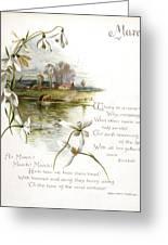 Book Illustration -- April Greeting Card