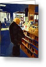 Bookstore Dreamer Greeting Card