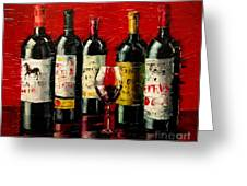 Bordeaux Collection Greeting Card