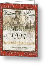 Bordeaux Rouge 2 Greeting Card