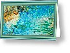 Borderized Abstract Ocean Print Greeting Card