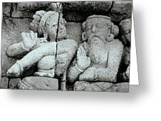 Borobudur Apsara Dancer Greeting Card