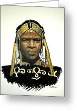 Bororo  Maiden Greeting Card