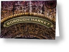 Borough Archway Greeting Card