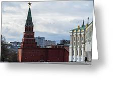 Borovitskaya Tower Of Moscow Kremlin Greeting Card