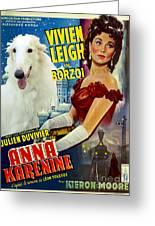 Borzoi Art - Anna Karenine Movie Poster Greeting Card
