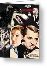 Borzoi Art - Suspicion Movie Poster Greeting Card