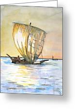 Boso Sailing Boat Greeting Card