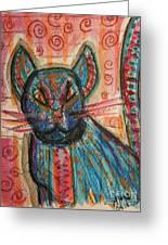 Bossa Nova Kittykat Greeting Card