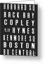 Boston City Subway Greeting Card