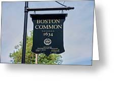 Boston Common Park Sign, Boston, Ma Greeting Card