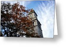 Boston Custom Autumn Greeting Card