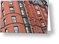Boston Ma Building Facade Greeting Card