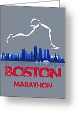Boston Marathon3 Greeting Card