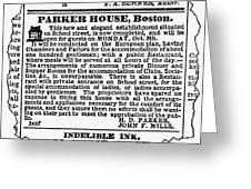 Boston Parker House Greeting Card