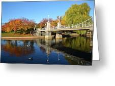 Boston Public Garden Autumn Greeting Card