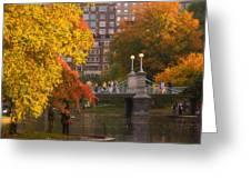 Boston Public Garden Lagoon Bridge Greeting Card