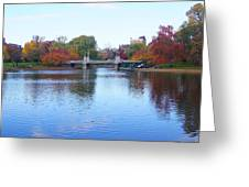 Boston Public Garden Lake Greeting Card