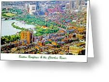 Boston Rooftops And The Charles River Greeting Card