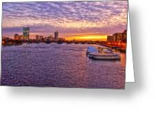 Boston Sky Greeting Card by Joann Vitali