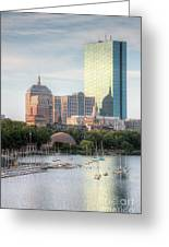 Boston Skyline II Greeting Card