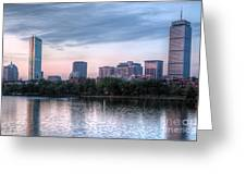 Boston Skyline IIi Greeting Card