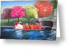 Boston Swan Boat Greeting Card