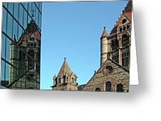 Boston Unity Reflected 2853 Greeting Card