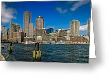 Boston Waterfront Skyline Greeting Card