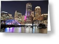 Boston Waterfront Greeting Card
