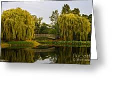 Botanic Garden Bridge At Dusk Greeting Card