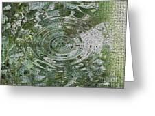 Botanical Dreams Greeting Card
