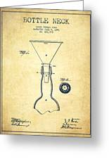 Bottle Neck Patent From 1891 - Vintage Greeting Card