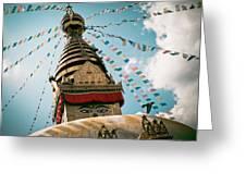 Boudhnath Stupa In Nepal Greeting Card by Raimond Klavins