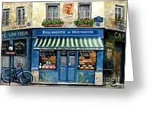Boulangerie De Montmartre Greeting Card