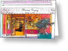 Boulangerie Patisserie In Paris Greeting Card