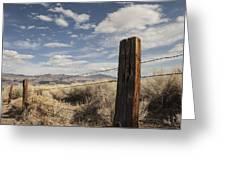 Boundaries Greeting Card