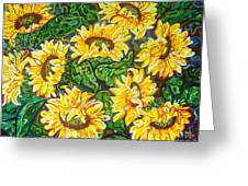 Bountiful Sunflowers Greeting Card
