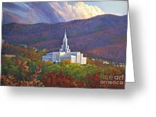 Bountiful Temple In The Mountains Greeting Card