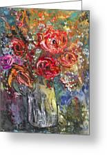 Bouquet De Chez Moi 04 Greeting Card