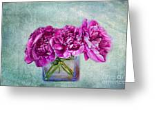 Bouquet Of Beauty Greeting Card