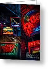 Bourbon St. Neon - Nola Greeting Card