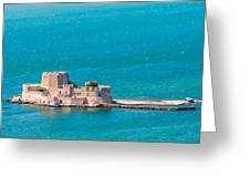 Bourtzi Fortress Greeting Card