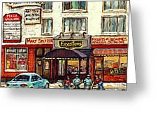 Boutique Mary Seltzer Dress Shop Cote St Luc Montreal Paintings Hockey Art City Scenes Cspandau Greeting Card