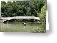 Bow Bridge And Row Boats Greeting Card